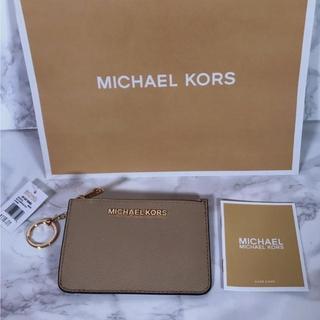 Michael Kors - [新品][マイケルコース]35F7GTVU1L