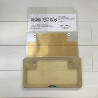 Wizzard - ウィザード BLT ナンバーカバー プリズム付