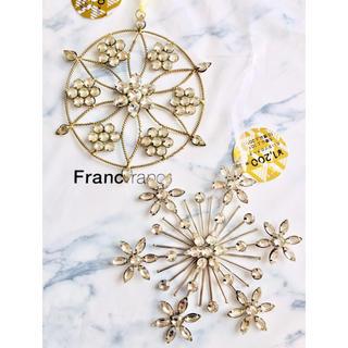 Francfranc - 新品 フランフラン スノーフレークオーナメント ラインストーン クリスマスツリー
