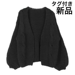 titivate - 【新品】titivate ケーブル編み ニットカーディガン ドロップショルダー