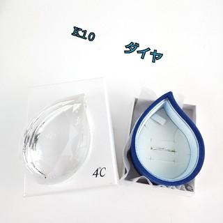 ヨンドシー(4℃)の4℃ ヨンドシー リング(リング(指輪))