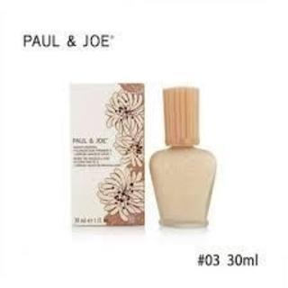 PAUL & JOE - 【送料無料】ポール&ジョー ファンデーションプライマーS #03 30ml
