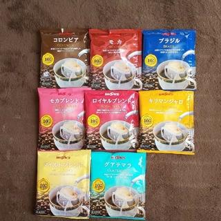 ブルックス(Brooks)のインスタントコーヒー・8種・珈琲・新品・(コーヒー)