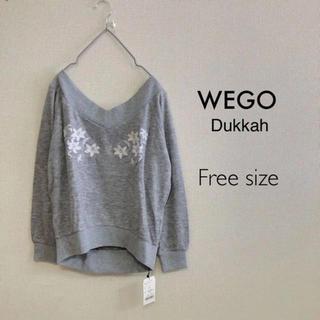 ウィゴー(WEGO)のWEGO Dukkah⭐️新品⭐️花刺繍Vニット グレー(ニット/セーター)