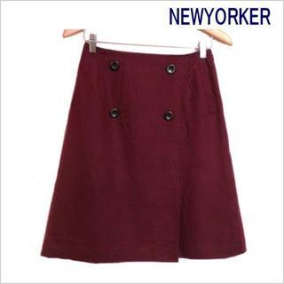 ニューヨーカー(NEWYORKER)のニューヨーカー■ワインウール飾りボタン付き膝丈スカート■9 M(ひざ丈スカート)