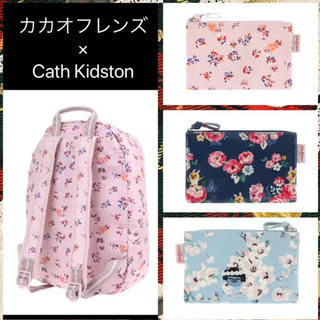 Cath Kidston - キャスキッドソン  ×  kakao friends 4点セット バックパック