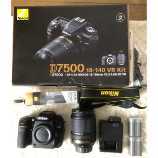 Nikon - D7500 レンズセット