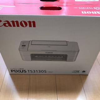 Canon - CANON TS3130S ホワイト 新品