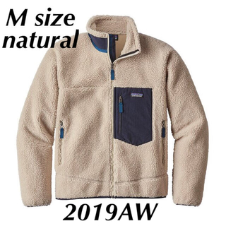 patagonia - 相談可 パタゴニア レトロX ナチュラル 2019AW 国内正規 Mサイズ
