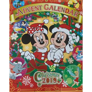 Disney - ディズニー アドベントカレンダー 2019