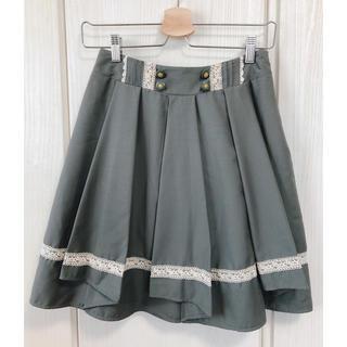 axes femme - axes femme  レース付きスカート