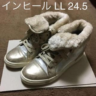レディース スニーカー インヒール LL 24.5㎝ シルバーゴールド✖️ファー(スニーカー)