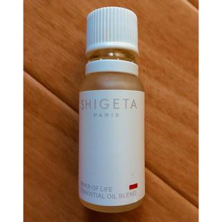 シゲタ(SHIGETA)の【SHIGETA】エッセンシャルオイル(エッセンシャルオイル(精油))