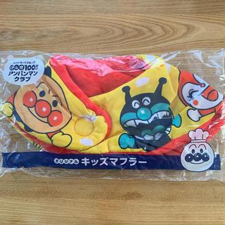 アンパンマン(アンパンマン)の☆新品☆ アンパンマン マフラー キッズ(マフラー/ストール)