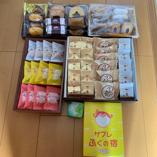 お菓子☆定価11000円以上