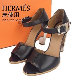 エルメス(Hermes)のエルメス 未使用 22~22.5cm オープントゥ サンダル メタル ヒール(サンダル)