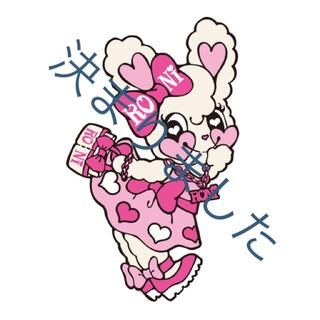 ロニィ(RONI)の専用★新品★訳ありRONI★厚手ポンポンソックス★M~(靴下/タイツ)