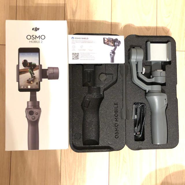 DJI オスモ モバイル2 OSMO MOBILE 2 美品 スマホ/家電/カメラのテレビ/映像機器(その他)の商品写真