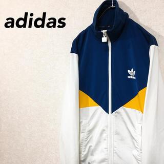 adidas - アディダスオリジナルス アディダス トラックジャケット ジャージ マルチカラー