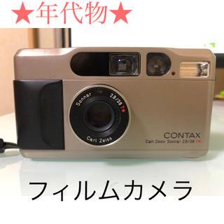 【年代モノ】★フィルムカメラ★