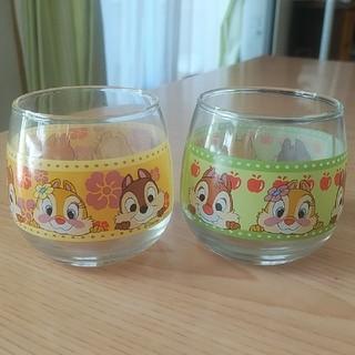 チップアンドデール(チップ&デール)のペアグラス(グラス/カップ)