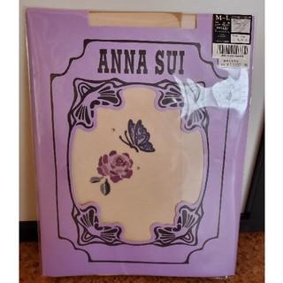 ANNA SUI - ANNA SUI ストッキング