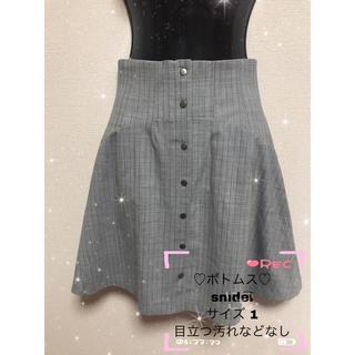 snidel - スカート♡