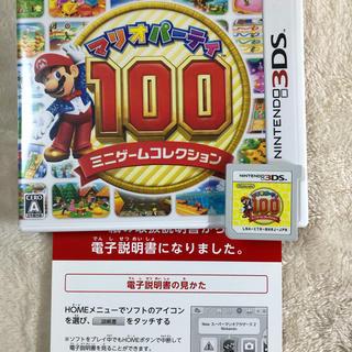 ニンテンドー3DS - マリオパーティ100