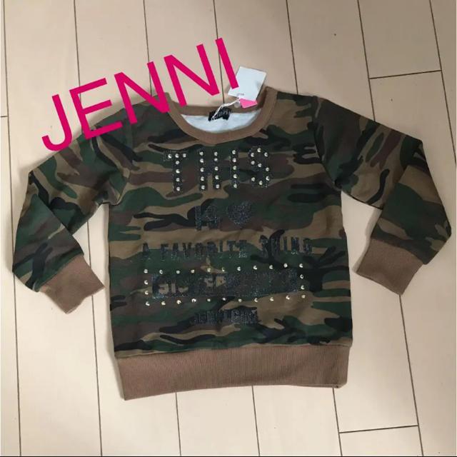 JENNI(ジェニィ)の新品 JENNI ジェニィ トレーナー 110 アルジー キッズ/ベビー/マタニティのキッズ服 女の子用(90cm~)(Tシャツ/カットソー)の商品写真