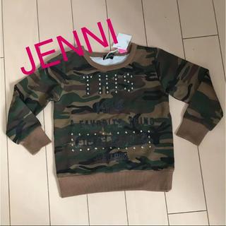 JENNI - 新品 JENNI ジェニィ トレーナー 110 アルジー