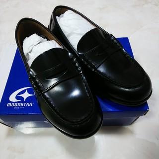 ムーンスター(MOONSTAR )のムーンスター ローファー 23c  黒  天然皮革(ローファー/革靴)