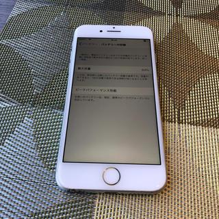 Apple - iPhone7 32g silver au 中古  番号1355