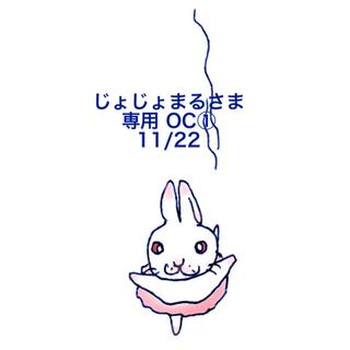 COFFRET D'OR - ★新品リニューアル/コフレドールヌーディカバーロングキープパクト
