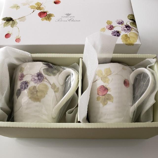 NARUMI(ナルミ)のルーシーガーデン マグカップペア   インテリア/住まい/日用品のキッチン/食器(グラス/カップ)の商品写真
