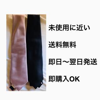 ネクタイ ピンク 紺 ネイビー(ネクタイ)