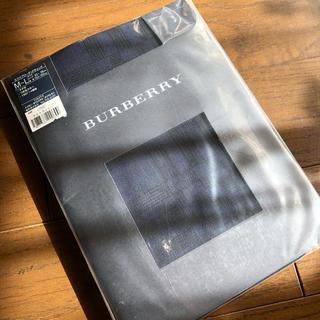 BURBERRY - BURBERRYダイツ ナイトネイビーM-L