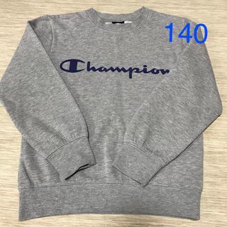 Champion - チャンピオン 裏起毛 男の子 トレーナー 140