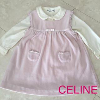 celine - セリーヌ ベビー ワンピース&ブラウス セット 80 90