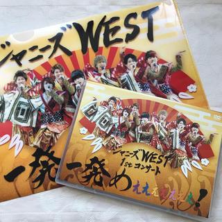 ジャニーズWEST - ジャニーズWEST 1stコンサート 一発めぇぇぇぇぇぇぇ! DVD
