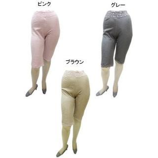 5L 5分丈 おしゃれ綺麗なブークレーボトム ブラウン 大きいサイズ♡028♡(アンダーシャツ/防寒インナー)