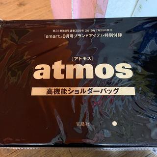 アトモス(atmos)のsmart8月号付録(ショルダーバッグ)