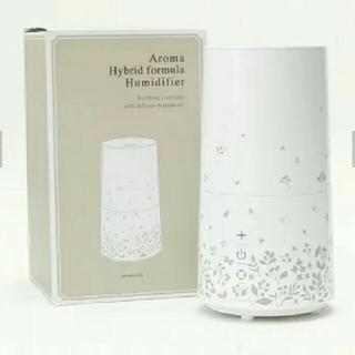 アフタヌーンティー(AfternoonTea)の新品☆Afternoon Tea ハイブリッド加湿器 ホワイト(加湿器/除湿機)