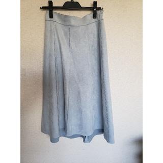 アーモワールカプリス(armoire caprice)のアーモワールカプリス スカートとトップス(ひざ丈スカート)