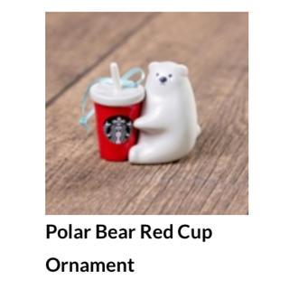 Starbucks Coffee - 海外限定 ポーラーベア レッドカップ オーナメント スターバックス