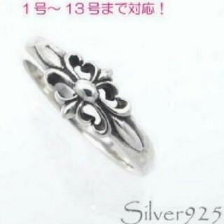 1号 クロス 百合 silver925指輪 新品(リング(指輪))