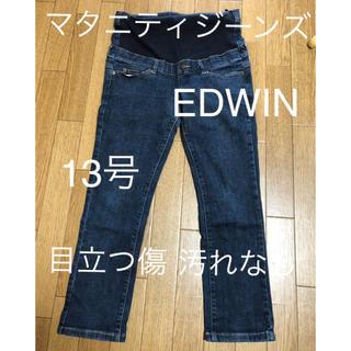 エドウィン(EDWIN)のマタニティジーンズ 13号 ウエスト76〜 EDWIN(マタニティボトムス)