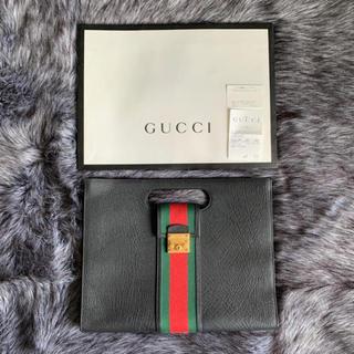 グッチ(Gucci)のGUCCI レザービジネスバッグ 半額以下 レシート原本有り(ビジネスバッグ)