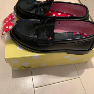 ハルタ(HARUTA)のHARUTA KIDS ディズニー 革靴 20cm(フォーマルシューズ)