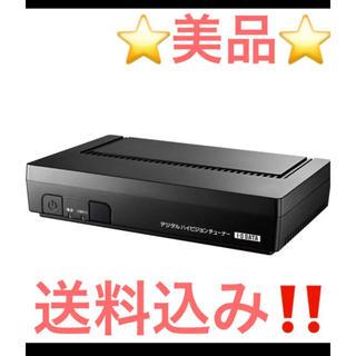 IODATA - BS CS デジタルチューナー  HVTR-BCTL