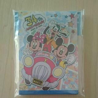 Disney - 34周年ディズニーメモ帳